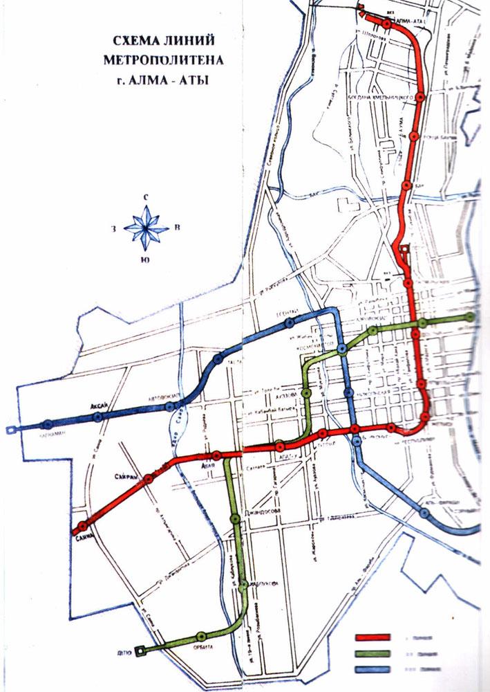 Начало строительства метрополитена - 7 сентября 1988 года.  Пока что пробивается первая линия метро...